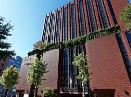 札幌大仓酒店