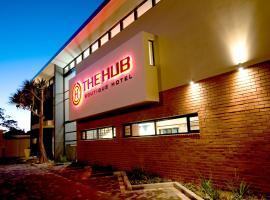 哈勃精品酒店