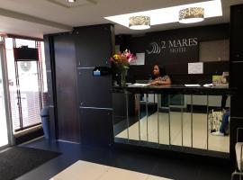 玛尔斯2号酒店