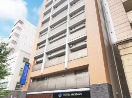 MYSTAYS 神田酒店