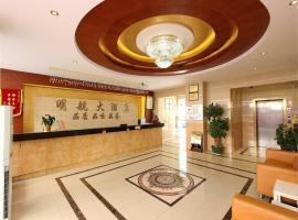 深圳机场明航大酒店