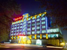 缅甸单瑞酒店