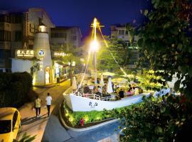 厦门海岸朵拉旅馆