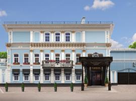 Boutique-Hotel Turgenev, 图拉