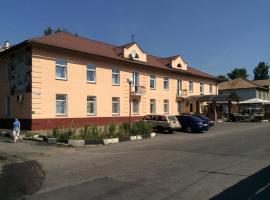 塞尔基夫斯基酒店