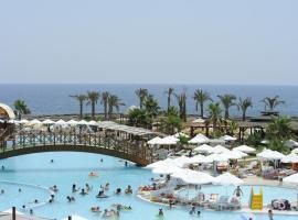 因杰克姆奥兹海滩全包度假酒店&Spa