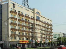 如家快捷酒店南京迈皋桥地铁站店