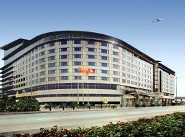富豪机场酒店