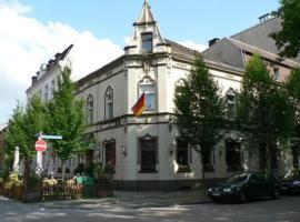 市政厅美城酒店