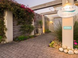 巴哈里海滨别墅酒店