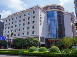 桂林台联酒店