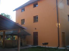 Guest House Mandrivnyi