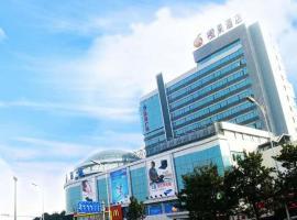 长沙橙果酒店