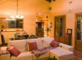 Barásoain(西班牙)最佳酒店推荐2019