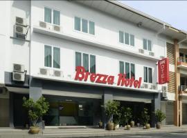 卢穆特贝雷萨酒店,位于卢穆特的酒店