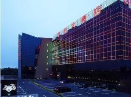 青岛亨伯大酒店