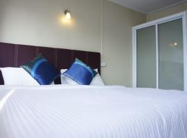 太平洋公寓式酒店