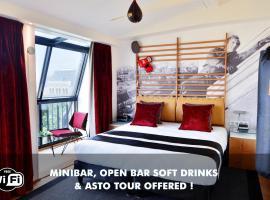 阿斯托利亚塞瓦斯托波尔123酒店