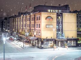 北极城市酒店