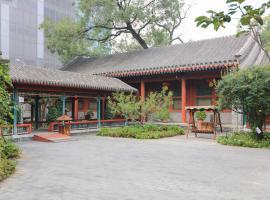北京婧园雅筑宾馆,位于北京故宫博物院附近的酒店