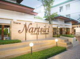 纳斯里住宅和酒店, 乌汶