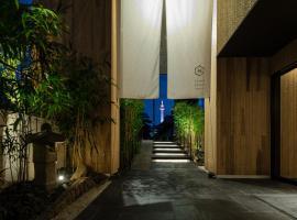 京都甘乐酒店