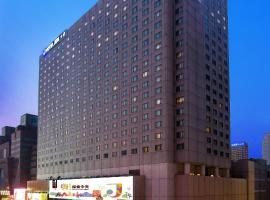 沈阳今旅酒店Hotel Jen,香格里拉集团
