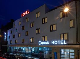 奥尔胡斯卡宾酒店