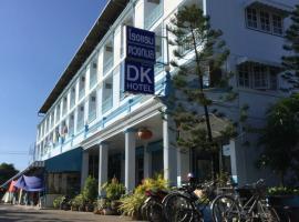 DK顿卡蒙酒店