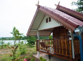 贾姆塞度假酒店, Phu Khieo