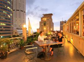 科伦坡市优荷酒店