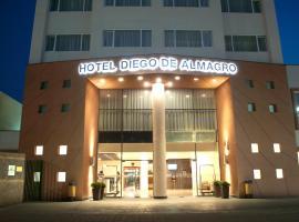 库里科阿尔马格罗迪亚哥酒店