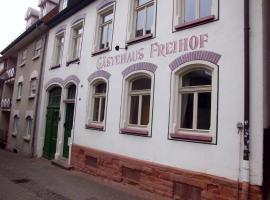 弗雷霍夫旅馆
