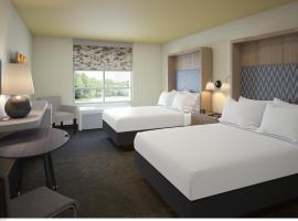 新奥尔良机场北假日酒店