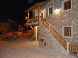 Casa do Serra, Vilarinho