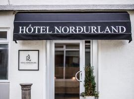凯亚诺度兰德酒店