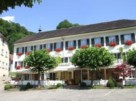 贝蒂格酒店