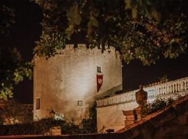 历史公园塔1419酒店