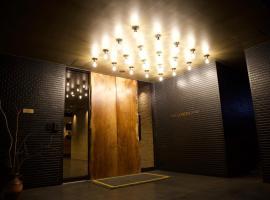考迪亚大阪酒店