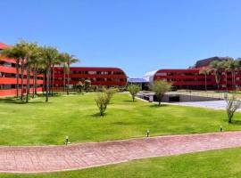 金色郁金香巴西利亚阿尔沃拉达酒店