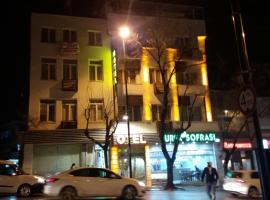 苏克兰酒店