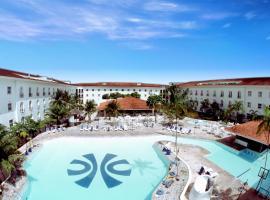 马瑙斯热带酒店