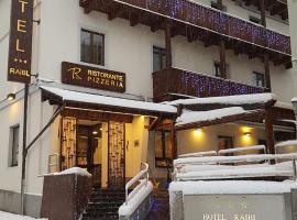 瑞贝公寓式酒店, 塔尔维西奥