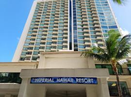 威基基帝国夏威夷度假酒店