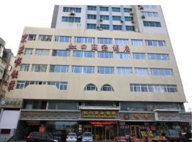 烟台虹口商务酒店