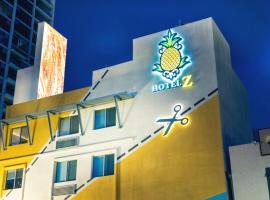 菠萝亲切Z酒店, 圣地亚哥