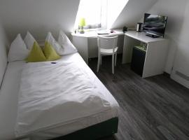 德切仁或福酒店