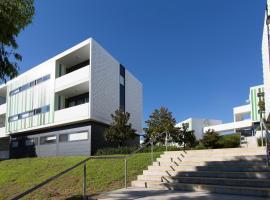 坎贝尔镇西悉尼大学村公寓