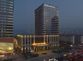 兰州万达文华酒店
