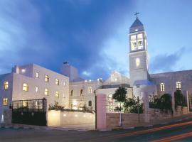 Abrahams Herberge, Bethlehem